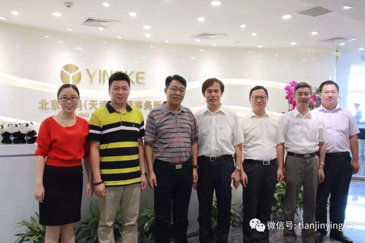 天津市律师协会办公室主任马军,会员部主任李昂陪同.